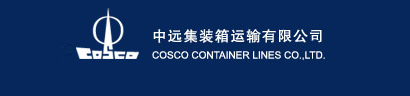 The Cosco Container Lines Shipping Company