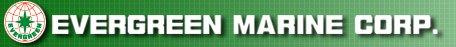 The Evergreen Marine Corp Company