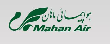 Mahan Air Cargo Company