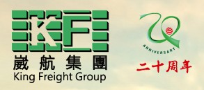 King Freight International Group Company